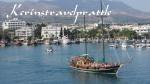 Kos Harbour 1