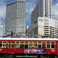 NO trolley bus